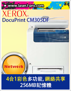 DocuPrint CM305df