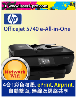 Officejet 5740 eAIO (B9S76A)