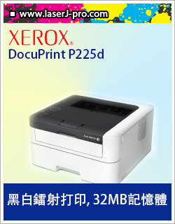 DocuPrint P225db