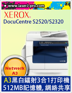 DocuCenter S2520