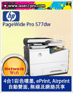 PageWide Pro 577dw