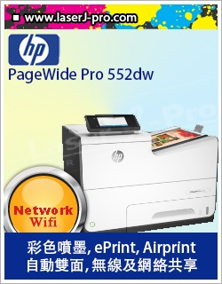 PageWide Pro 552dw