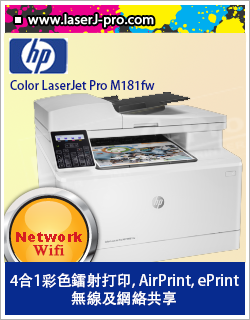 Color Laserjet Pro (4 in 1) M181fw (T6B71A)