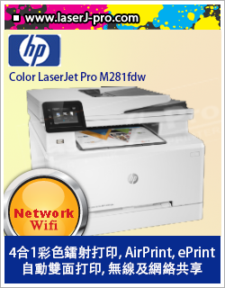 Color Laserjet Pro (4 in 1) M281fdw