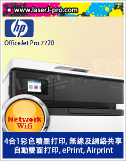 Officejet 7720 A3+ AIO